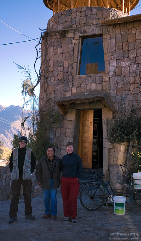 http://www.andreev.org/albums/Colca%20Canyon/images/077PE.jpg