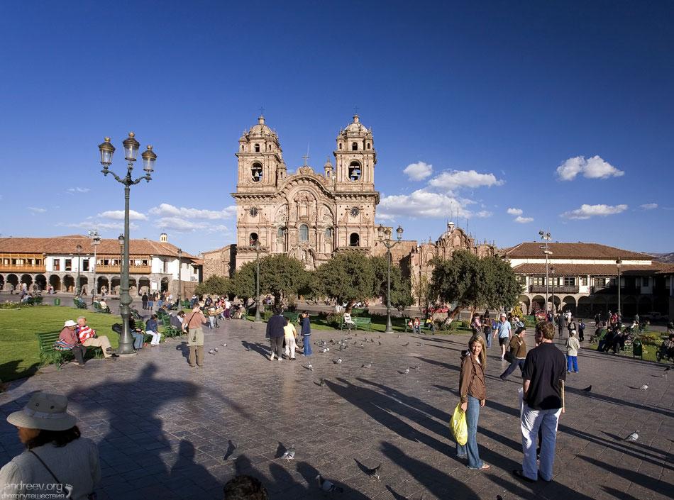 http://www.andreev.org/albums/Cusco/images/194PE.jpg