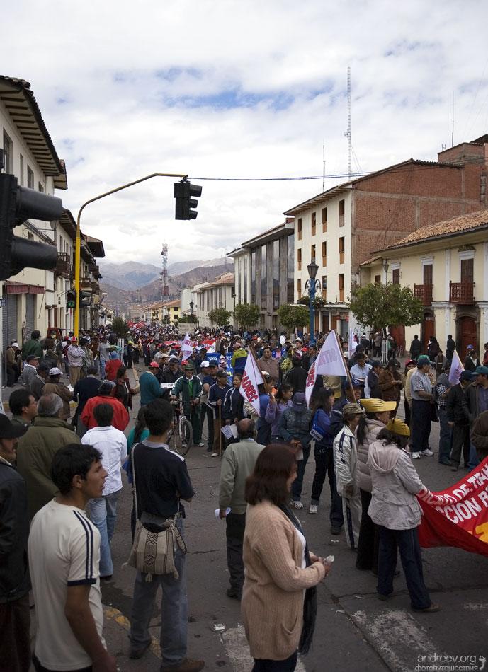 http://www.andreev.org/albums/Cusco/images/213PE.jpg