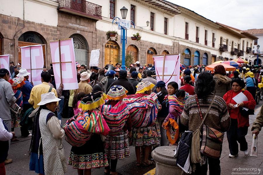 http://www.andreev.org/albums/Cusco/images/215PE.jpg