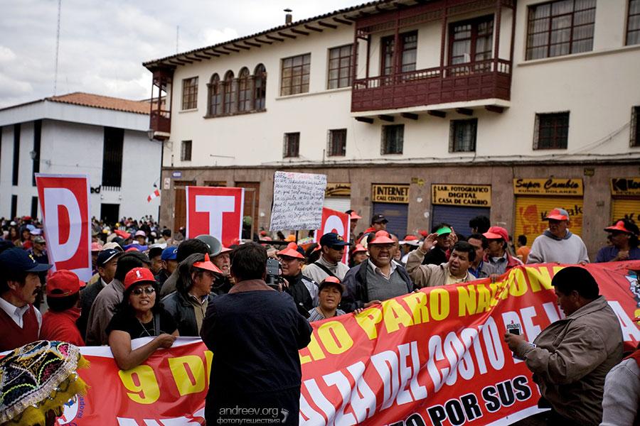 http://www.andreev.org/albums/Cusco/images/216PE.jpg