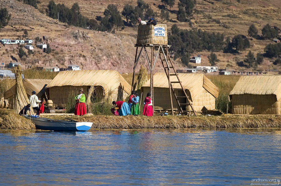 http://www.andreev.org/albums/Titicaca/images/132PE.jpg