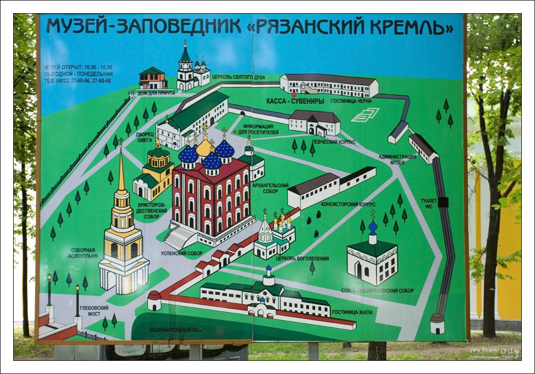 На территории Кремля внимание