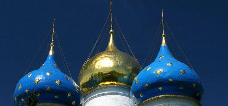 Золотое кольцо России: Сергиев Посад – Владимир