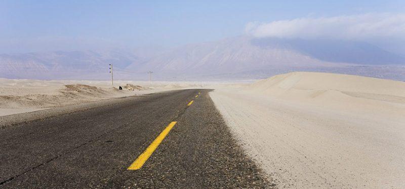 Перу: на автомобиле по стране Инков. Часть 3