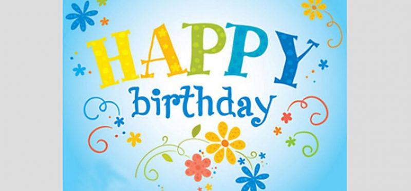 День Рождения Andreev.org: 13 лет!