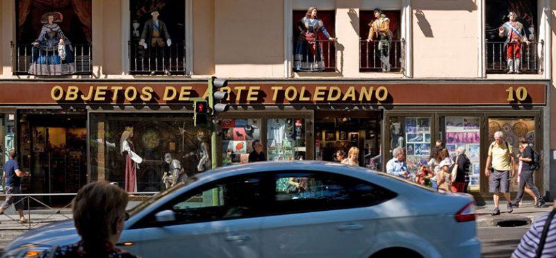 Испано-португальский вояж на автомобиле. Часть 4