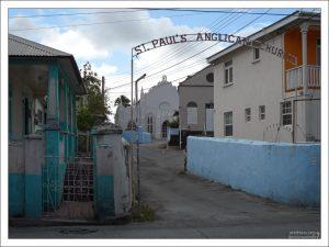 Церковь Святого Павла на южном побережье острова.