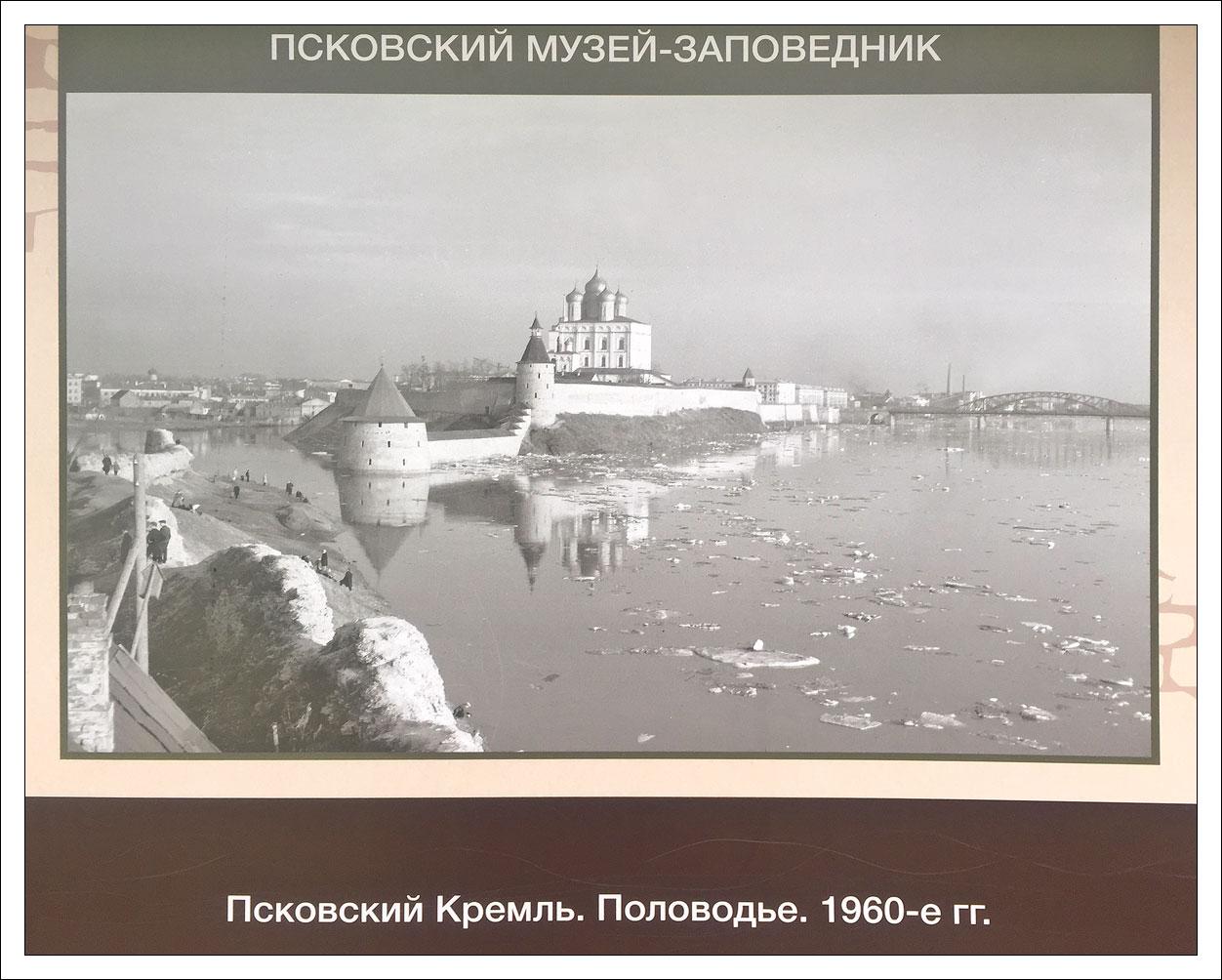 Russia-19-56.jpg