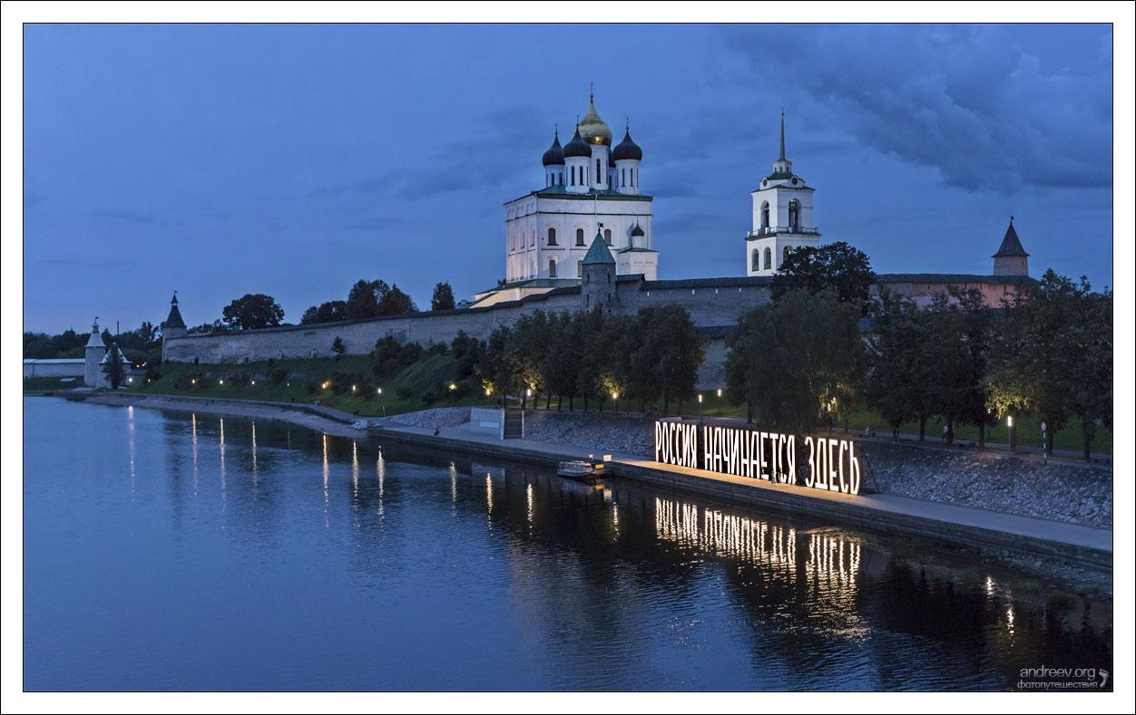 Russia-19-62.jpg