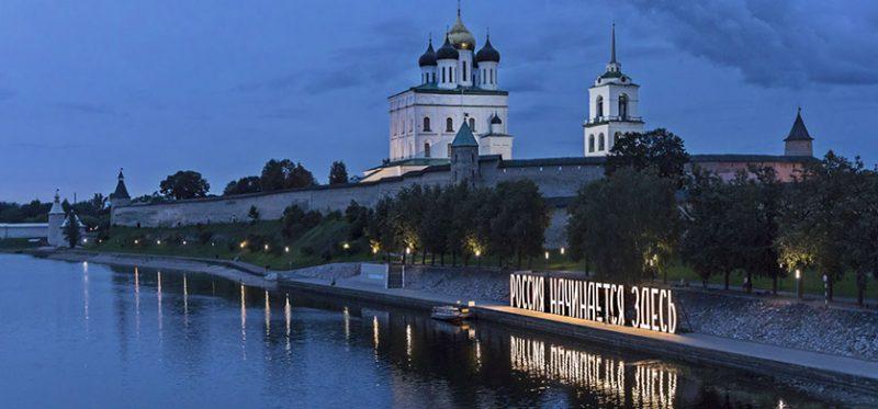 Из Питера в Москву, через Псков, Смоленск и Вязьму. Часть 2