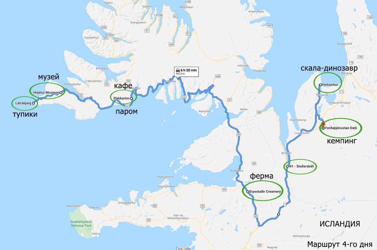 iceland-map-8.jpg