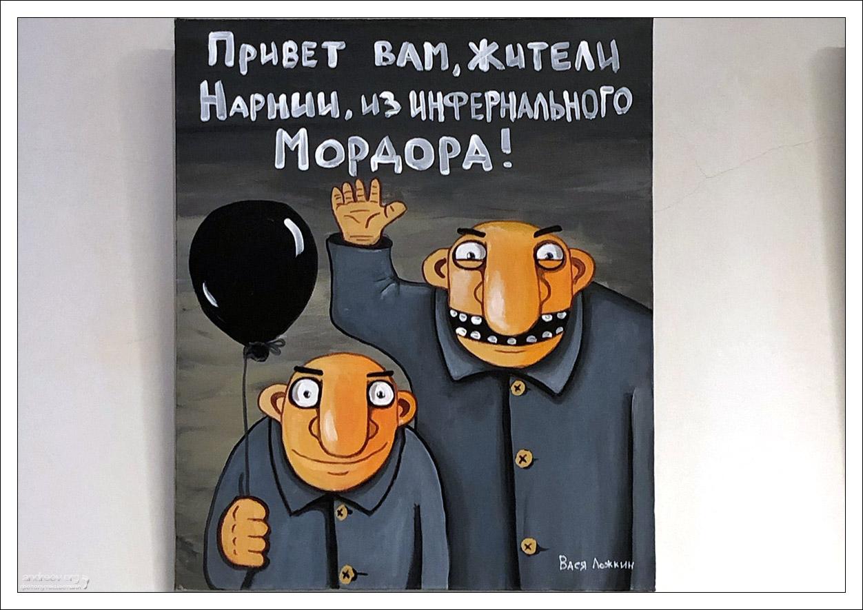 Съездили в Россию 2021. Часть 1.