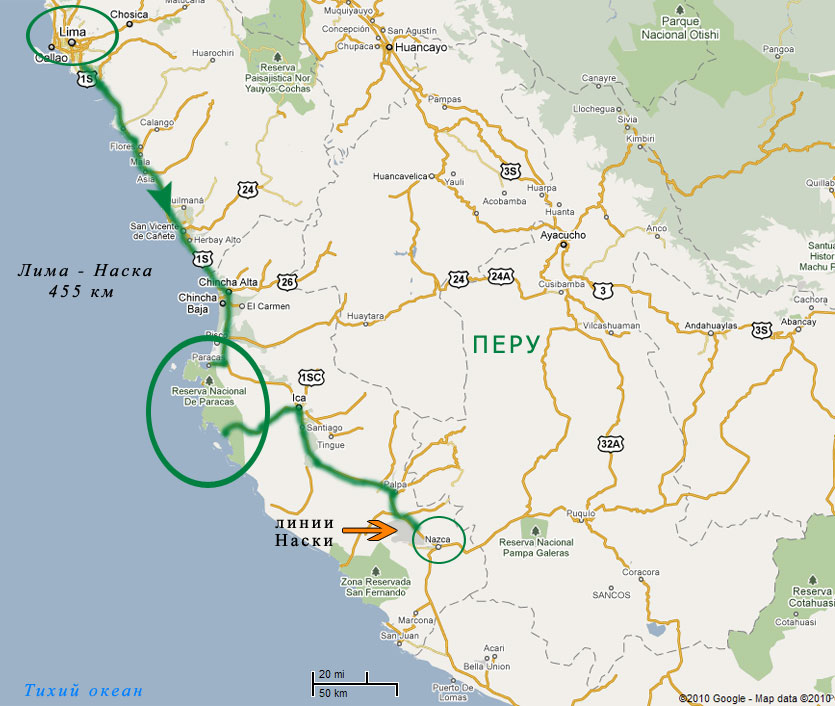 http://www.andreev.org/engine/uploaded/images/2010/11/peru_map-3.jpg