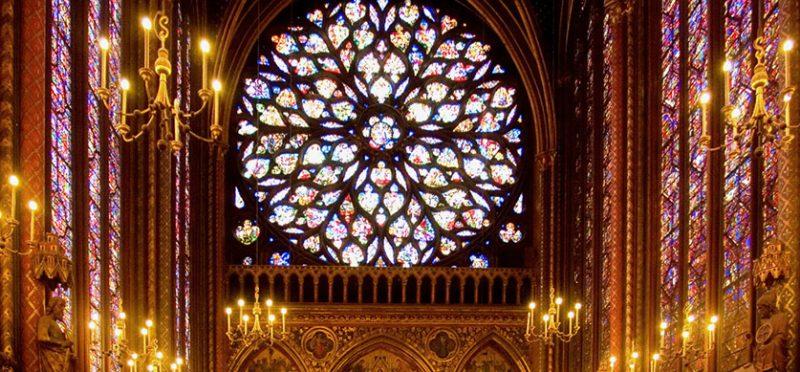 Франция: Париж архитектурный. Фоторепортаж