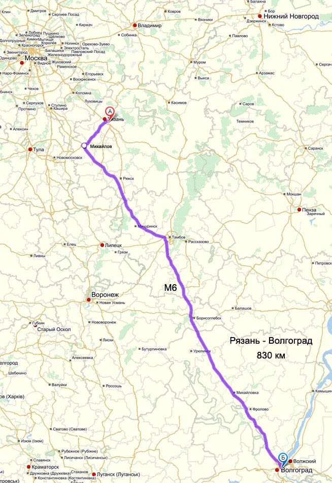 Протяженностью 1380 км, М6