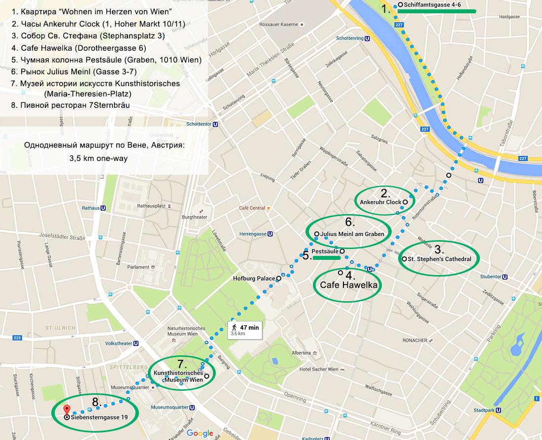 vienna-map-1.jpg