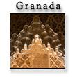 Фотографии Гранады