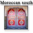 Южное Марокко