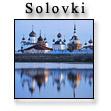 Фотографии Соловецких островов