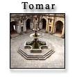Фотографии Томара