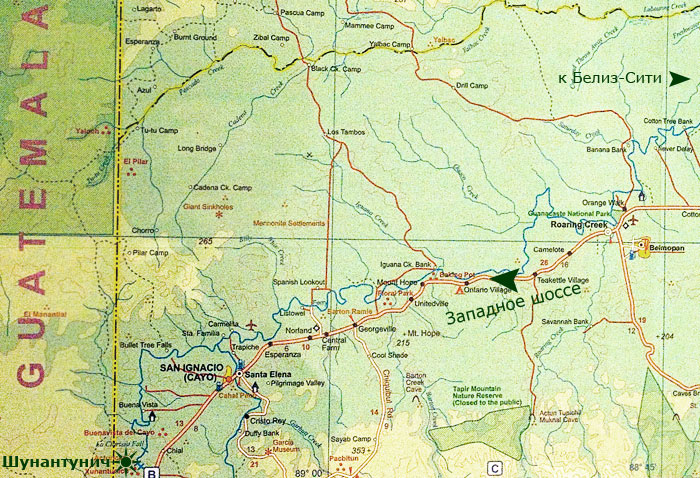 Белиз-Сити - граница с Гватемалой