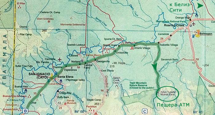 К пещере АТМ, западный Белиз