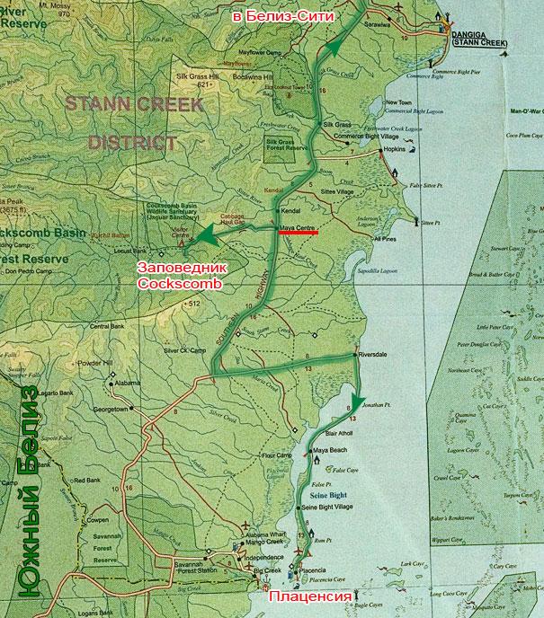 Дорожная карта до Плаценсии