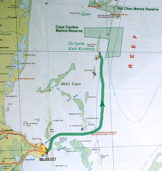 Маршрут такси из Belize City до острова Caye Caulker