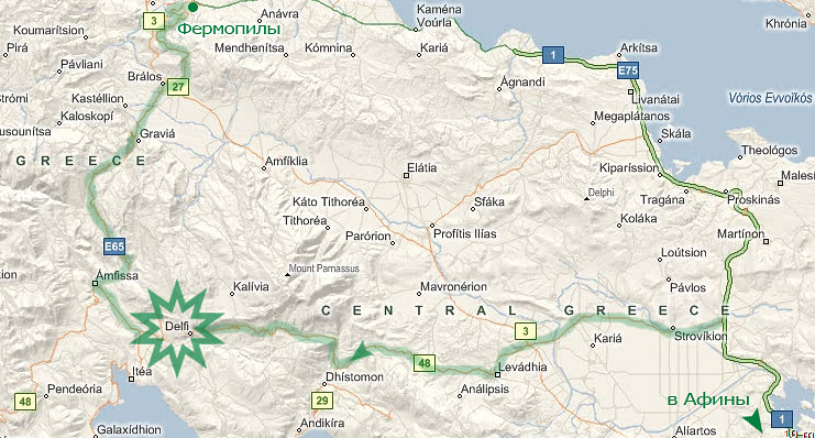 Карта дороги к древним Дельфам и Фермопилам