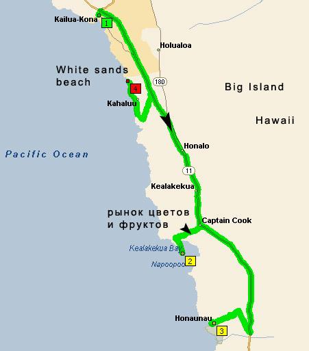 Маршрут 3-го дня на Большом острове