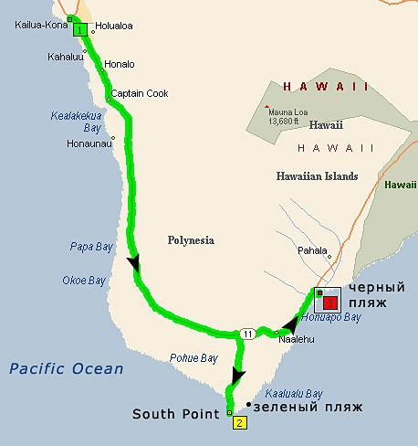 Дорога к зеленому пляжу. Большой остров, Гавайи