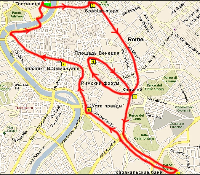 Рим: маршрут 1-го дня