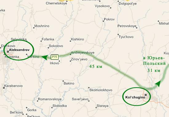 Юрьев-Польский - Александров